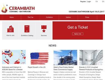 Main page screenshot of en.cerambath.org