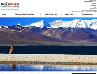 032af01979e6777b8fccd338785ff79bd8074aef.jpg?uri=tibet-tours