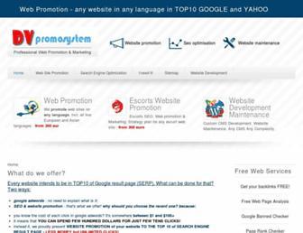 032e543e34875efeca93897b523170931dcc6c9d.jpg?uri=web-promotion-specialists