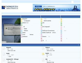 etherm.cn screenshot