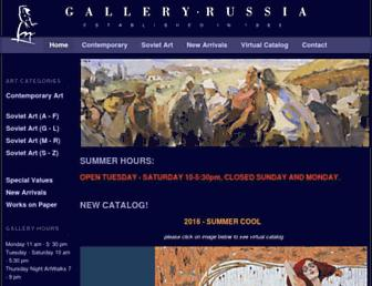 033a9144d9215bfb798bd5a7abfdf605718dfb96.jpg?uri=galleryrussia