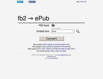 fb2epub.com screenshot