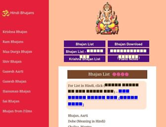 bhajansandhya.com screenshot