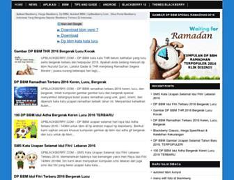 upblackberry.com screenshot