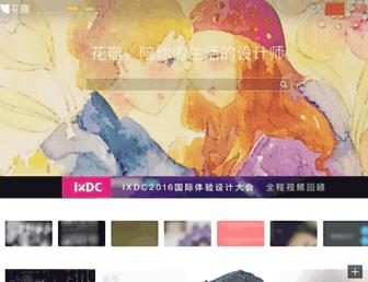 huaban.com screenshot
