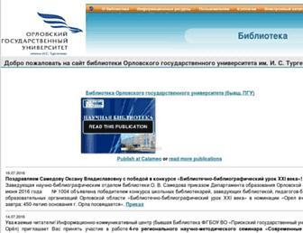 Main page screenshot of library.gu-unpk.ru