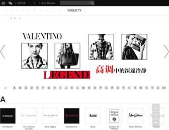 0365b90f81429ee3b451670742878e402f1d68dc.jpg?uri=brand.vogue.com
