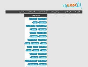 Thumbshot of Ilcode.com