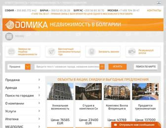 037ee3a7b584fcc592eef06488ca863123b138c6.jpg?uri=domika-bulgaria