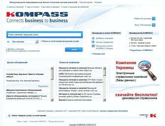 Main page screenshot of kompass.ua
