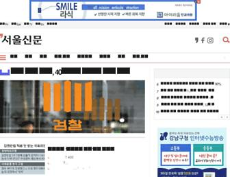03a15100a9762660abd8d9e707237871f6301db1.jpg?uri=seoul.co