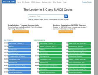 siccode.com screenshot