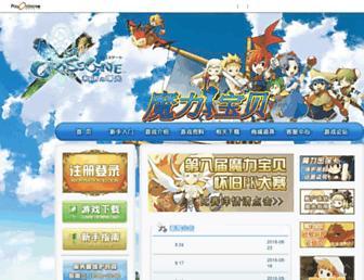 Thumbshot of Crossgate.com.cn