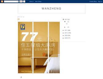 0405c4509d5aa0be7647e88e6b684d2987e54ab5.jpg?uri=wanzheng.blogspot
