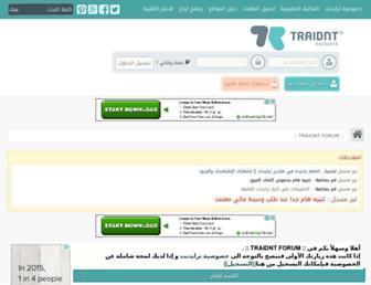 Main page screenshot of traidnt.net