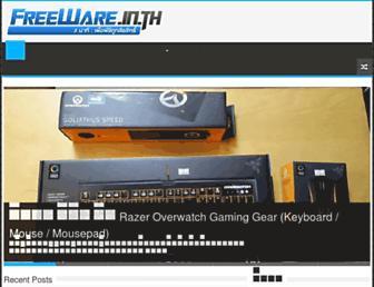 04147a208427ec4cf2da7494c470afb143e73c60.jpg?uri=freeware.in