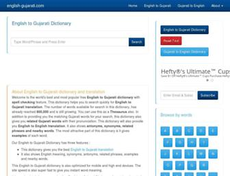 english-gujarati.com screenshot