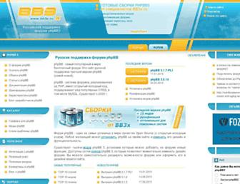 Main page screenshot of bb3x.ru