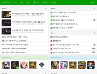 msmart.gameshot.net screenshot