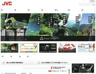 www3.jvckenwood.com screenshot