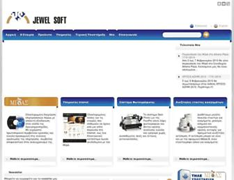 jewelsoft.gr screenshot