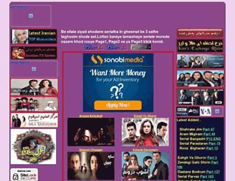 parshd.com screenshot