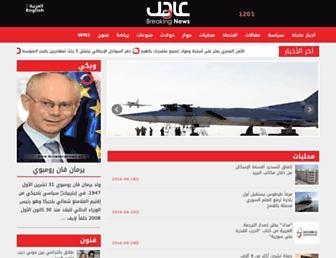 Main page screenshot of breakingnews.sy