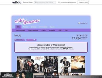 es.drama.wikia.com screenshot