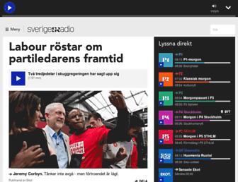 Main page screenshot of sverigesradio.se