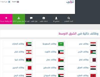 Thumbshot of Tanqeeb.com