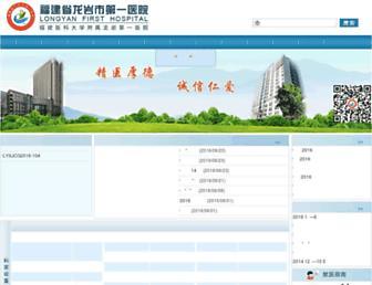 Thumbshot of Lydyyy.com.cn