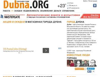 Main page screenshot of dubna.org