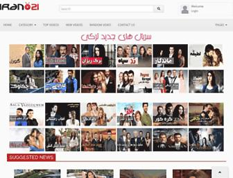 iran021.com screenshot