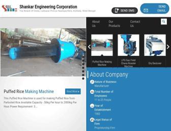 shankarengineeringcorp.com screenshot