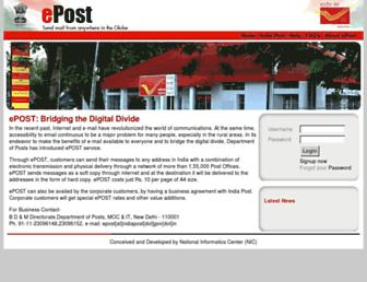 Main page screenshot of indiapost.nic.in