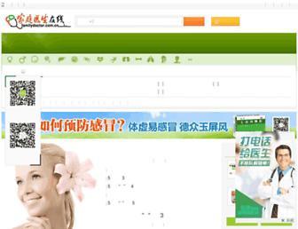 Thumbshot of Familydoctor.com.cn
