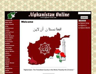 04e3a4e402045acb6898daad00e1e6133c85fa5b.jpg?uri=afghan-web