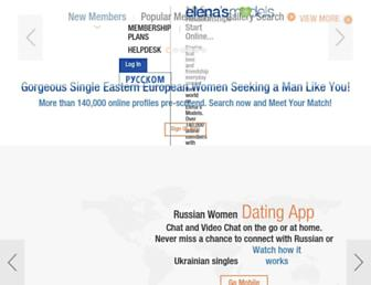 Thumbshot of Elenasmodels.com