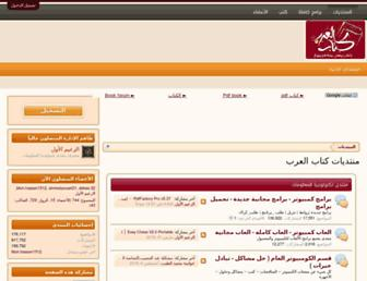 Main page screenshot of delegnt.net