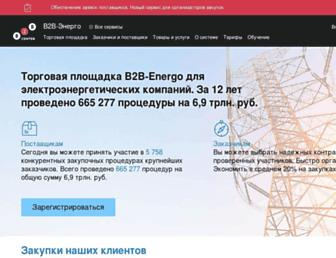 053d47e883d920b6bf1c8e676549144032075ee6.jpg?uri=b2b-energo
