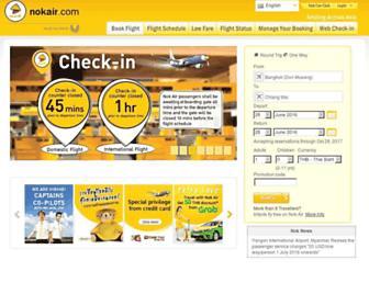 Thumbshot of Nokair.com
