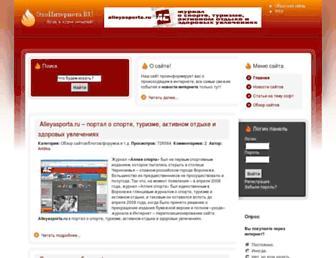 Main page screenshot of ehointerneta.ru