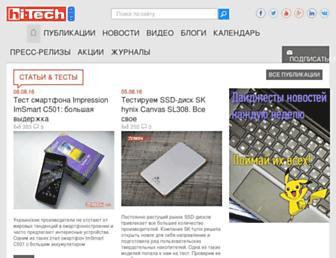 Main page screenshot of ht.ua