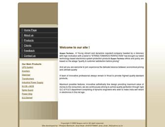 syspro.net.in screenshot