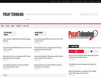 pusatteknologi.com screenshot