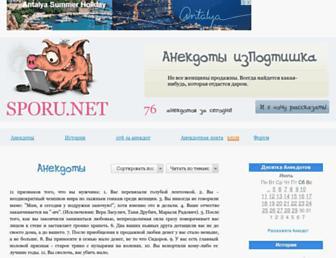 Main page screenshot of sporu.net