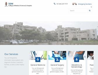 sdmmedicalcollege.org screenshot
