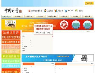 05e01f8d7fa7ad237aeb5e6ac17e47679957b116.jpg?uri=chinajl.com