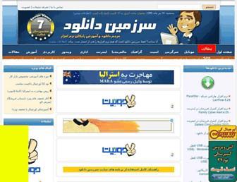 sarzamindownload.com screenshot
