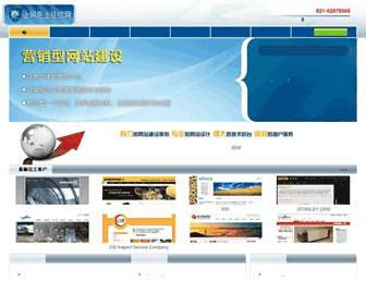 Thumbshot of Online1.sh.cn
